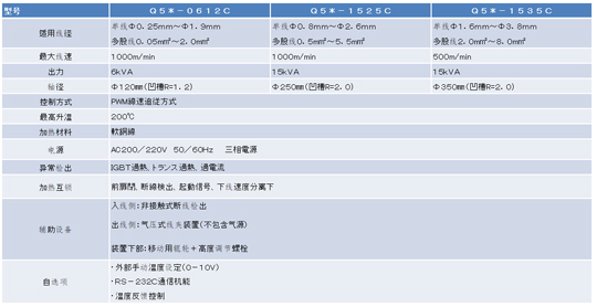 PC2105121_2.jpg
