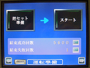 IPF2014_13.jpg
