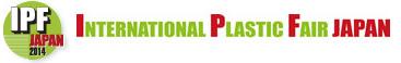 IPF2014Logo.png