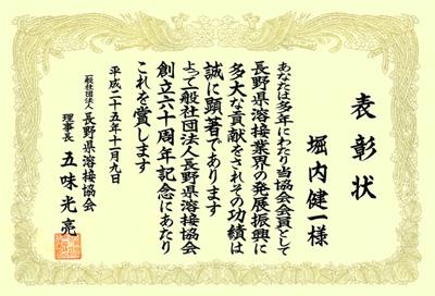 yousetu201311.jpg
